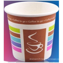 Disposable 8 Ounces Single Cup, Hot Drink Cup Print Logo